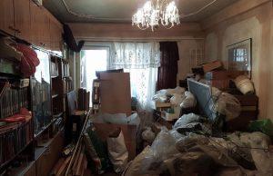 Hoarding - UK Home
